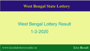 West Bengal State Lottery Result 1.2.2020 (4 PM) Lottery Sambad