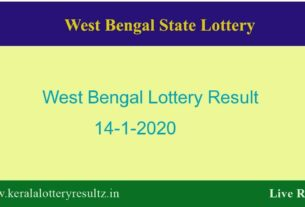 West Bengal State Lottery Result 14.1.2020 (4 PM) Lottery Sambad