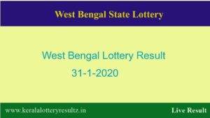 West Bengal State Lottery Result 31.1.2020 (4 PM) Lottery Sambad