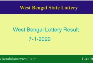 West Bengal State Lottery Result 7.1.2020 (4 PM) Lottery Sambad