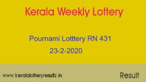 Pournami Lottery RN 431 Result Today 23.2.2020 (Live)