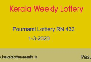 Pournami Lottery RN 432 Result Today 1.3.2020 (Live)