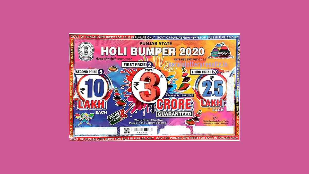 Punjab State Holi Bumper Lottery Result 29.2.2020