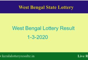 West Bengal State Lottery Result 1.3.2020 (4 PM) Lottery Sambad
