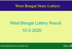 West Bengal State Lottery Result 10.2.2020 (4 PM) - Lottery Sambad