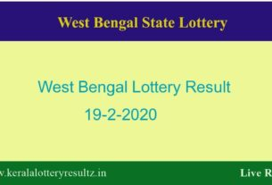 West Bengal State Lottery Result 19.2.2020 (4 PM) Lottery Sambad Live