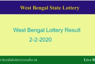West Bengal State Lottery Result 2.2.2020 (4 PM) Lottery Sambad