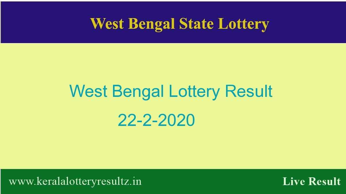 West Bengal State Lottery Result 22.2.2020 (4 PM) Lottery Sambad