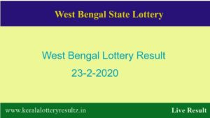 West Bengal State Lottery Result 23.2.2020 (4 PM) Lottery Sambad