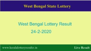 West Bengal State Lottery Result 24.2.2020 (4 PM) - Lottery Sambad