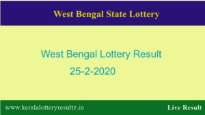 West Bengal State Lottery Result 25.2.2020 (4 PM)-Lottery Sambad Live