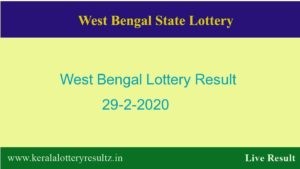 West Bengal State Lottery Result 29.2.2020 (4 PM) Lottery Sambad