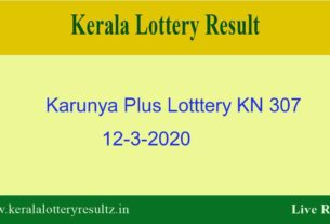 Karunya Plus Lottery KN 307 Result 12.3.2020 - Live