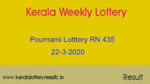 Pournami Lottery RN 435 Result Today 22.3.2020 (Live)