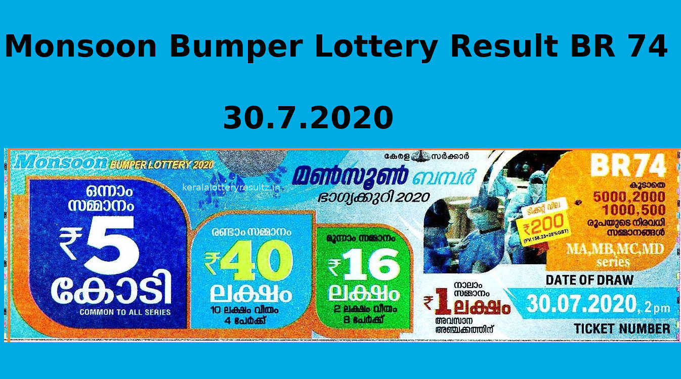 Monsoon Bumper Lottery Result BR 74 Today Lve 30.7.2020