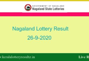 Nagaland State Lottery Sambad (8 PM) Result 26.9.2020 Today Live*