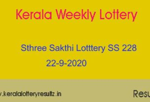 Sthree Sakthi Lottery (SS 228) Result 22-9-2020 Kerala Lottery Live*
