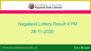 Lottery Sambad (4 PM) Result 28.11.2020 : Nagaland Day Lottery Live*