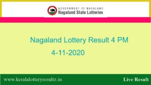 Lottery Sambad (4 PM) Result 4.11.2020 : Nagaland State Lottery