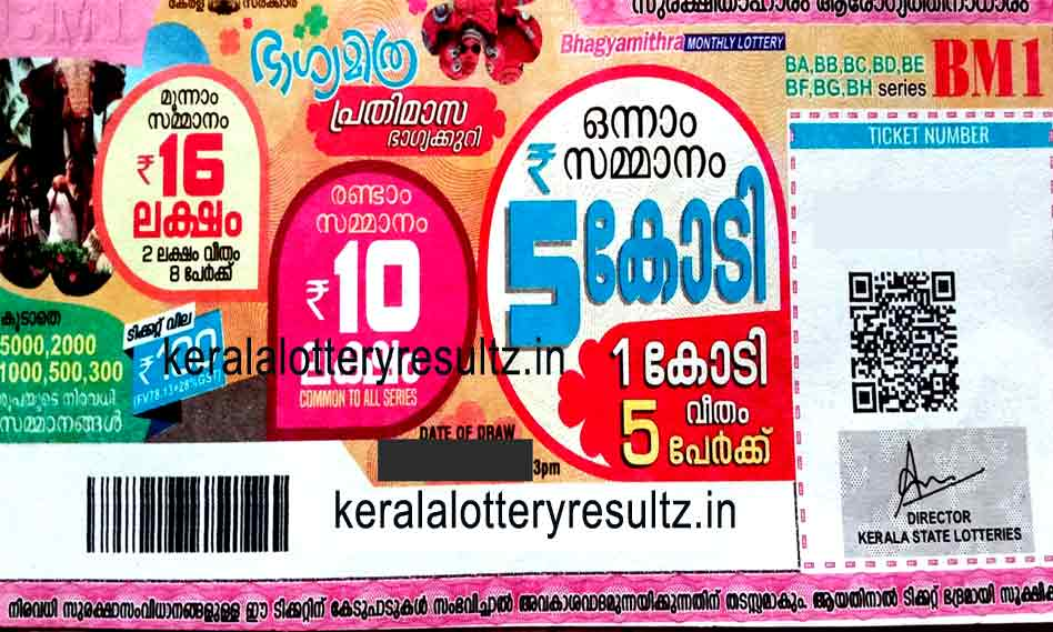 Bhagyamithre Monthly Lottery Result 6.12.2020