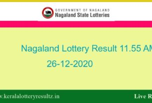 Lottery Sambad (11.55 AM) Result 26.12.2020 : Nagaland Morning Lottery Live, 11:55 AM