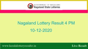 Lottery Sambad (4 PM) Result 10.12.2020 : Nagaland Day Lottery Live*