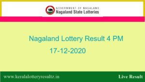 Lottery Sambad (4 PM) Result 17.12.2020 : Nagaland Day Lottery Live*