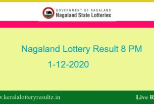Lottery Sambad Result (8 PM) 1.12.2020 : Nagaland State Dear Evening, 8:00pm