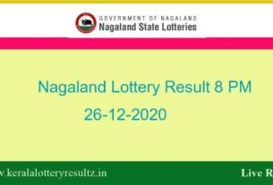 Lottery Sambad Result (8 PM) 26.12.2020 : Nagaland State Dear Evening, 8 pm