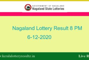 Lottery Sambad Result (8 PM) 6.12.2020 : Nagaland State Dear Evening, 8:00pm