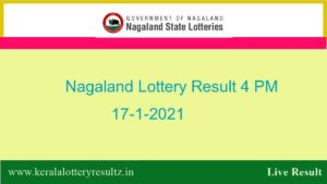 Lottery Sambad (4 PM) Result 17.1.2021 : Nagaland Day Lottery, 4pm Live*