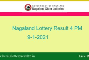 Lottery Sambad (4 PM) Result 9.1.2021 : Nagaland Day Lottery, 4pm Live*