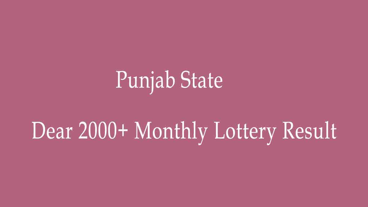 Punjab Dear 2000+ Monthly Lottery Result (8 PM) : Sambad Live 8pm