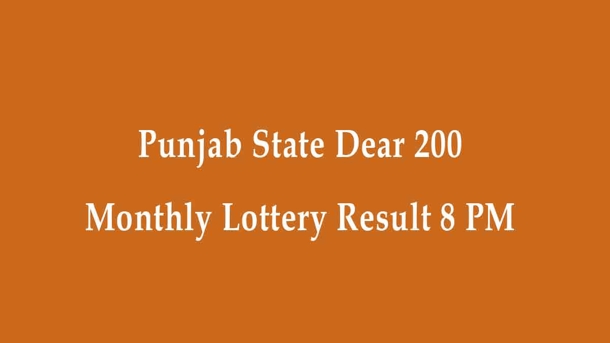 Punjab Dear 200 Lottery Result