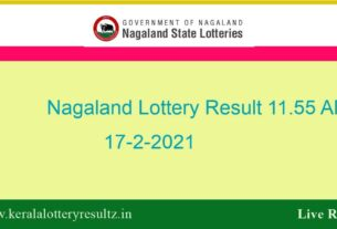Nagaland Lottery Sambad (11.55 AM) Result 17.2.2021 : Dear Morning Result Live, 11:55AM
