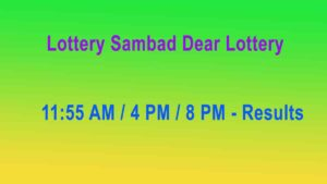 Lottery Sambad Result 11.55 am, 4PM, 8PM