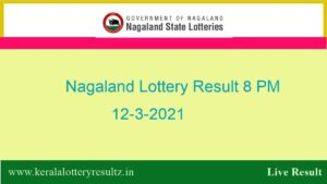 Nagaland Lottery Sambad Result (8 PM) 12.3.2021 : Dear Night, 8 pm