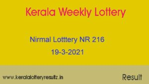 Nirmal (NR 216) Lottery Result 19.3.2021 : Kerala Lottery Result