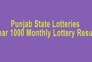 Punjab Dear 1000 Monthly Lottery Result