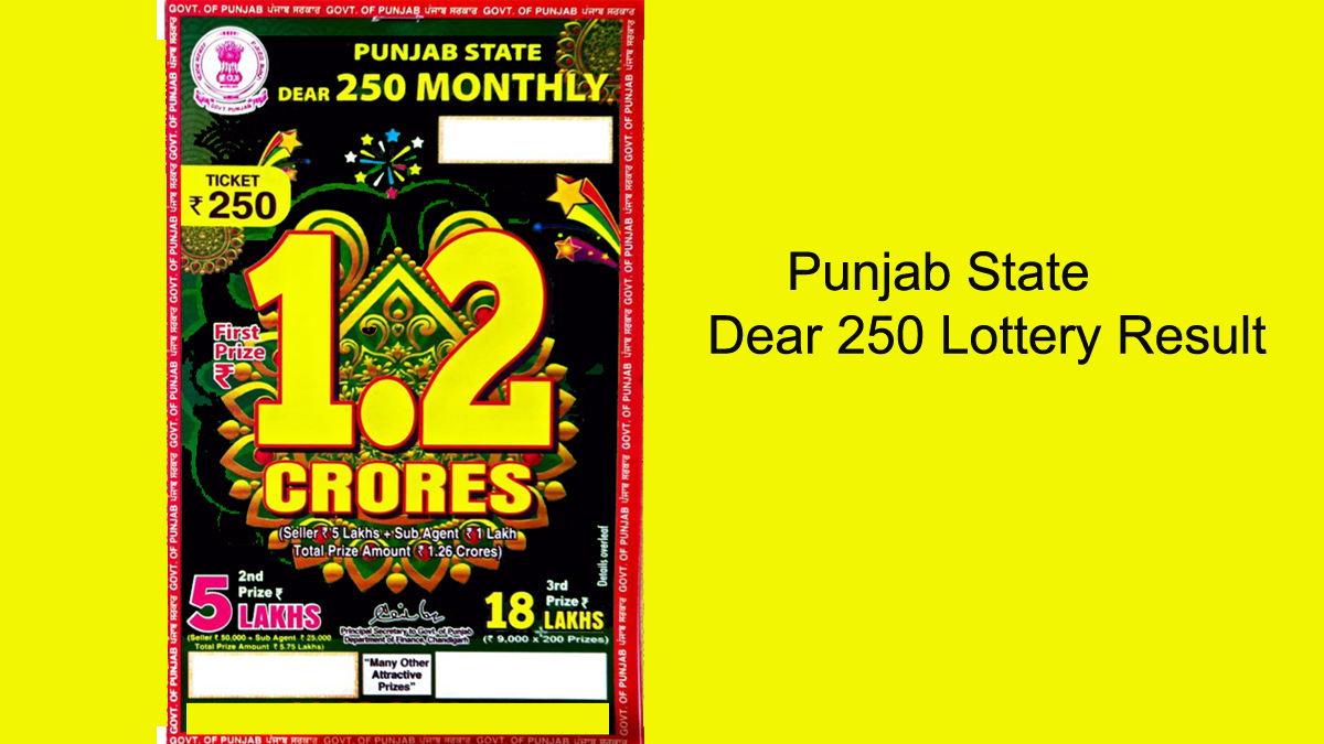 Punjab Dear 250 Monthly Lottery Result - Sambad Live 8 pm