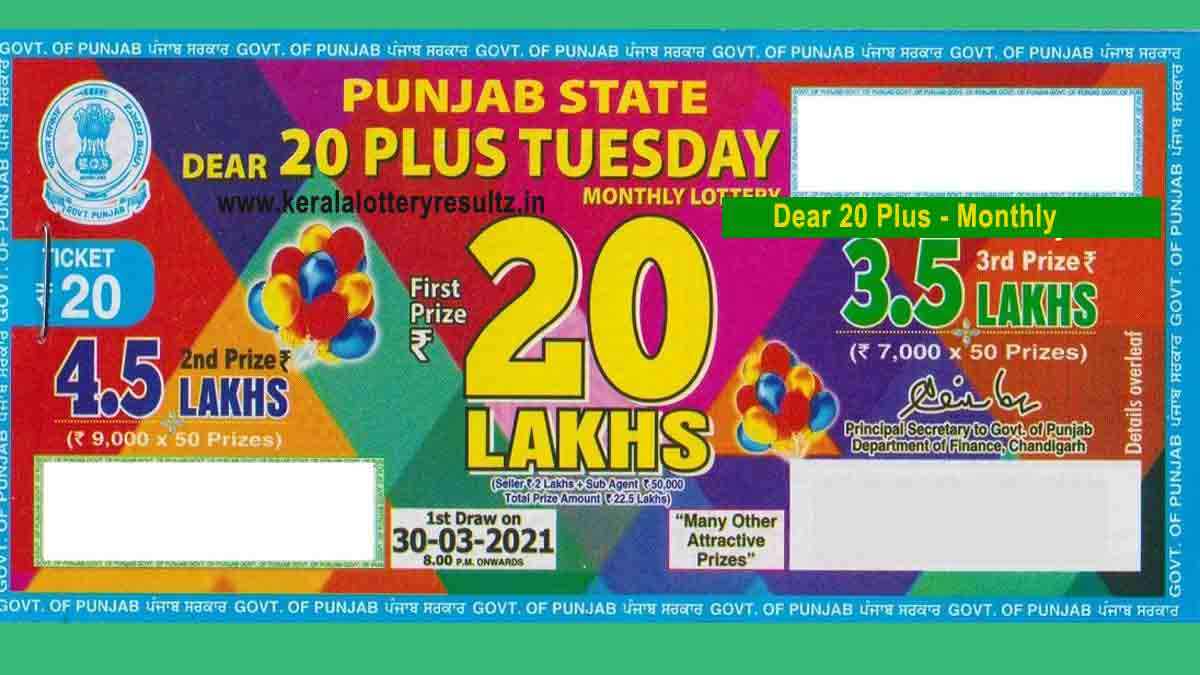 Punjab Dear 20 Tuesday Monthly Lottery Result
