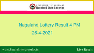 Lottery Sambad 4 PM Result (OUT) 26.4.2021 : Nagaland Day Lottery, 4:00pm Live*