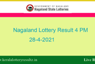 Lottery Sambad 4 PM Result (OUT) 28.4.2021 : Nagaland Day Lottery, 4:00pm Live*