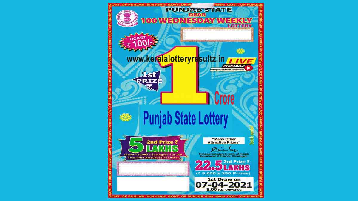 Punjab Dear 100 Wednesday Weekly Lottery Result 8 pm