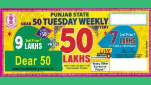 Punjab Dear 50 Tuesday Weekly Lottery Result