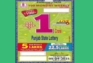 Punjab Dear 100 Monday Weekly Lottery Result