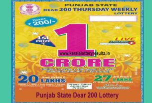 Punjab Dear 200 Thursady Weekly Result 8pm