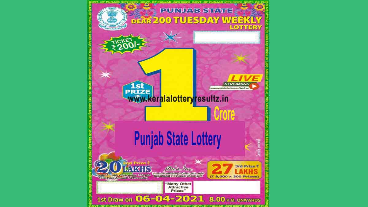 Punjab State Dear 200 Tuesday Weekly Lottery Result 8 pm
