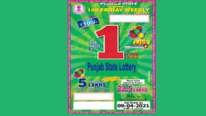 Punjab Dear 100 Weekly Lottery Result