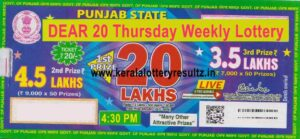 Punjab State Dear 20 Thursday Weekly Lottery Result